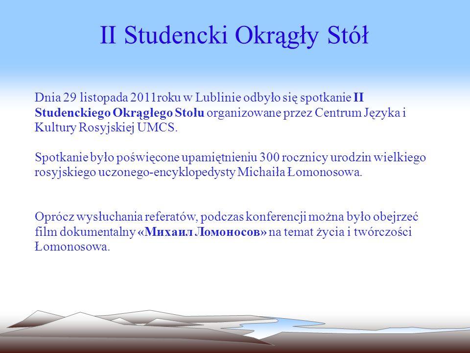 Dnia 29 listopada 2011roku w Lublinie odbyło się spotkanie II Studenckiego Okrągłego Stołu organizowane przez Centrum Języka i Kultury Rosyjskiej UMCS