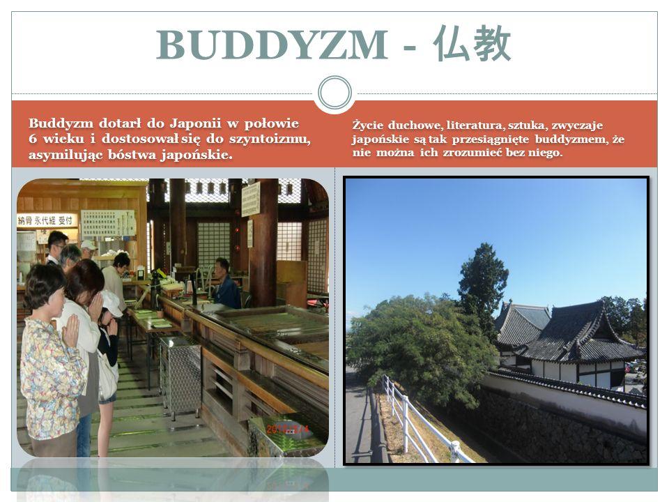 Buddyzm dotarł do Japonii w połowie 6 wieku i dostosował się do szyntoizmu, asymilując bóstwa japońskie. Życie duchowe, literatura, sztuka, zwyczaje j