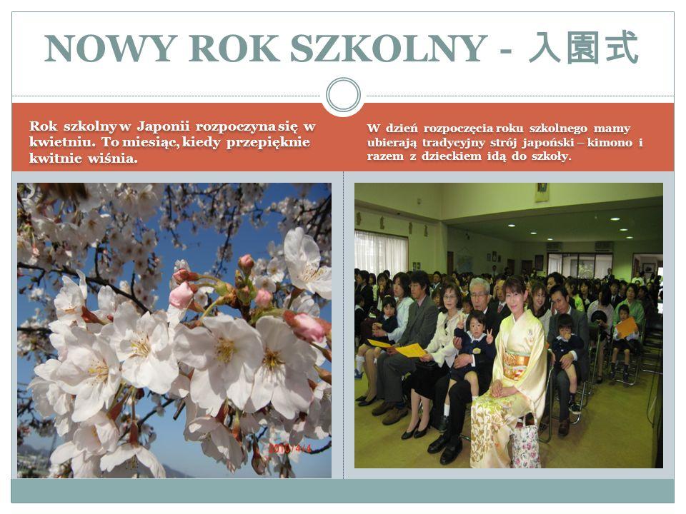 Rok szkolny w Japonii rozpoczyna się w kwietniu. To miesiąc, kiedy przepięknie kwitnie wiśnia. W dzień rozpoczęcia roku szkolnego mamy ubierają tradyc