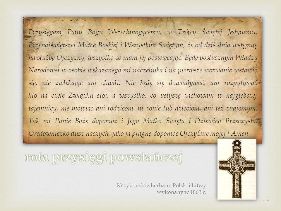 Przysięgam Panu Bogu Wszechmogącemu, w Trójcy Świętej Jedynemu, Przenajświętszej Matce Boskiej i Wszystkim Świętym, że od dziś dnia wstępuję na służbę