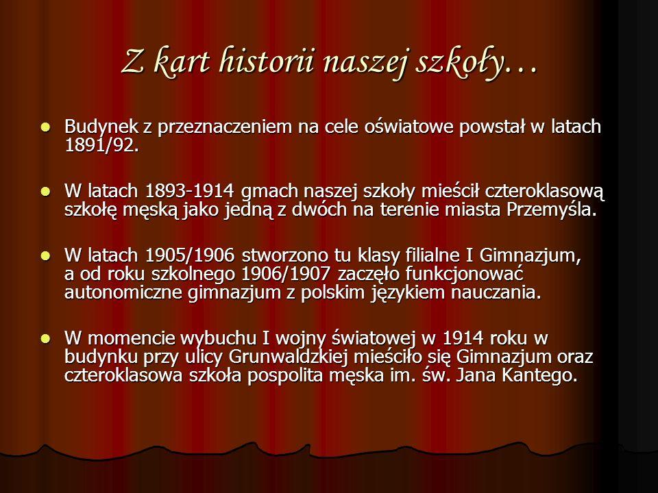 Z kart historii naszej szkoły… W latach 1918-1939 w budynku Kantówki działała siedmioletnia Szkoła Powszednia.
