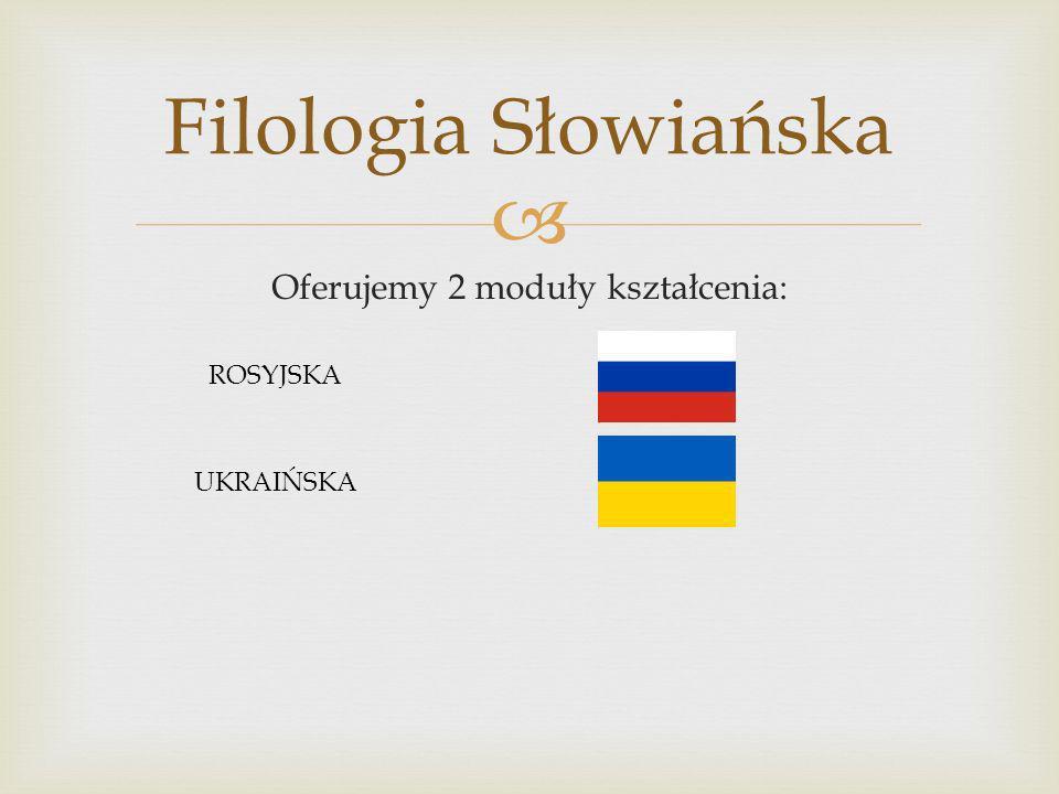 Oferujemy 2 moduły kształcenia: Filologia Słowiańska ROSYJSKA UKRAIŃSKA