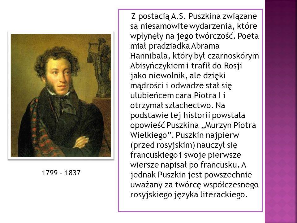 Z postacią A.S. Puszkina związane są niesamowite wydarzenia, które wpłynęły na jego twórczość. Poeta miał pradziadka Abrama Hannibala, który był czarn
