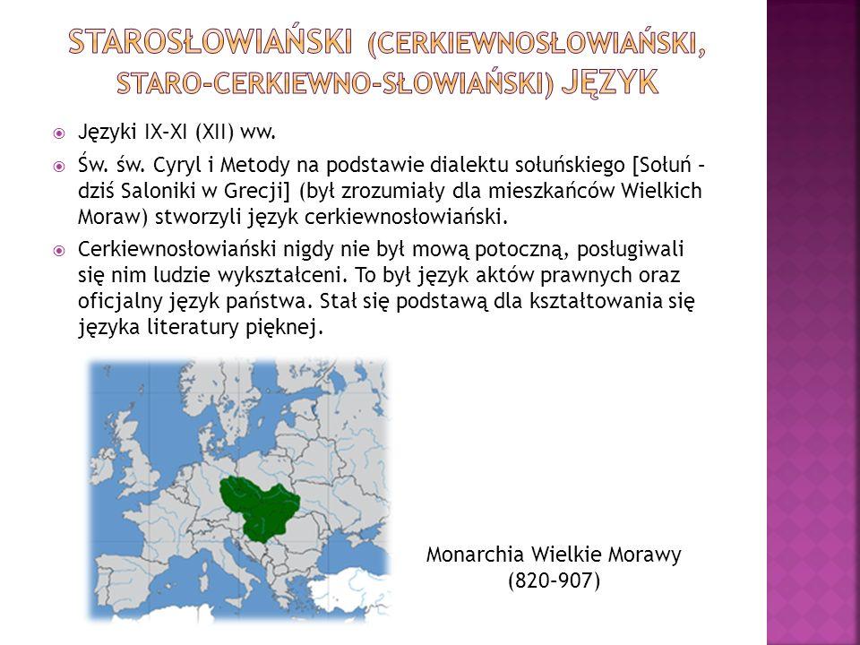 Języki IX–XI (XII) ww. Św. św. Cyryl i Metody na podstawie dialektu sołuńskiego [Sołuń – dziś Saloniki w Grecji] (był zrozumiały dla mieszkańców Wielk