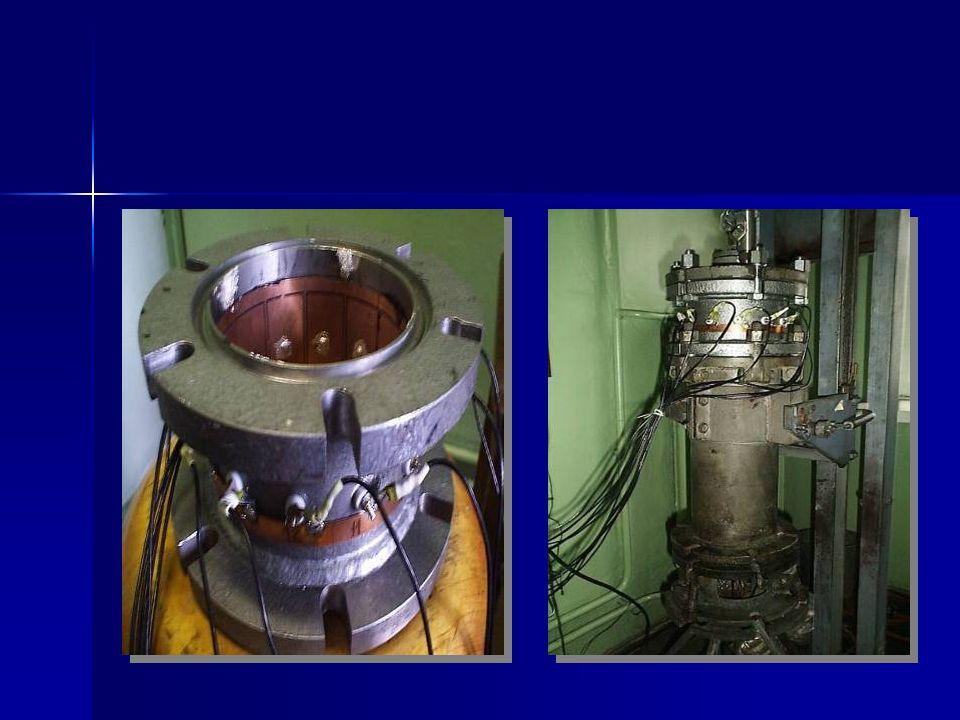 Sekwencje obrazów uzyskanych w trakcie badań wybuchowości stearynian wapnia 200 g/m 3 stearynian wapnia 150 g/m3