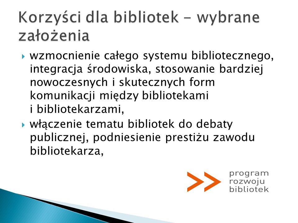 wzmocnienie całego systemu bibliotecznego, integracja środowiska, stosowanie bardziej nowoczesnych i skutecznych form komunikacji między bibliotekami