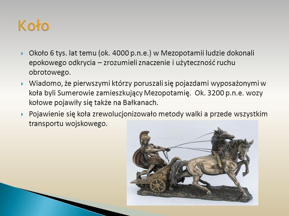 Około 6 tys. lat temu (ok. 4000 p.n.e.) w Mezopotamii ludzie dokonali epokowego odkrycia – zrozumieli znaczenie i użyteczność ruchu obrotowego. Wiadom