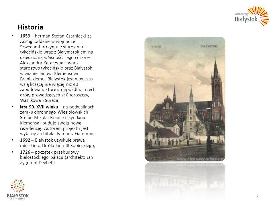 Historia 1659 – hetman Stefan Czarniecki za zasługi oddane w wojnie ze Szwedami otrzymuje starostwo tykocińskie wraz z Białymstokiem na dziedziczną wł