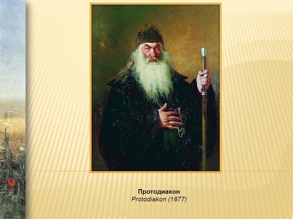 Бурлаки на Волге Burłacy na Wołdze (1870-1873)