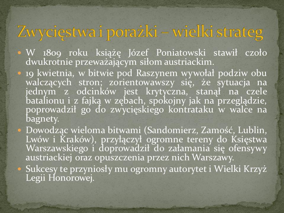 W 1809 roku książę Józef Poniatowski stawił czoło dwukrotnie przeważającym siłom austriackim. 19 kwietnia, w bitwie pod Raszynem wywołał podziw obu wa