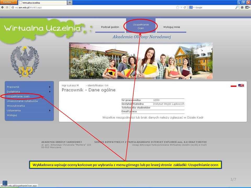 Wykładowca wpisuje oceny końcowe po wybraniu z menu górnego lub po lewej stronie zakładki: Uzupełnianie ocen 3/7
