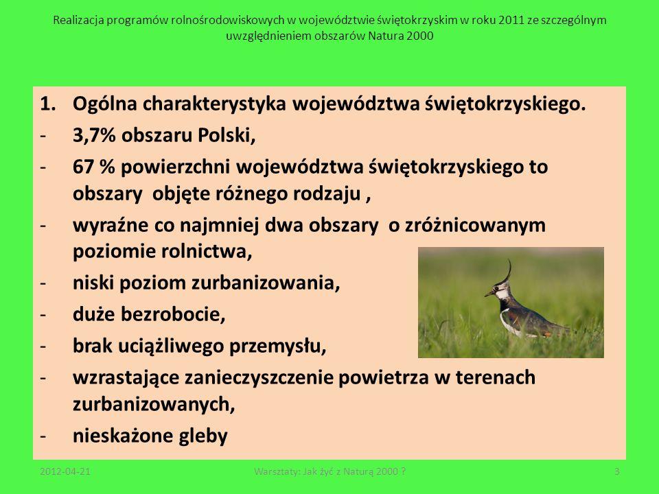 Realizacja programów rolnośrodowiskowych w województwie świętokrzyskim w roku 2011 ze szczególnym uwzględnieniem obszarów Natura 2000 W województwie świętokrzyskim powierzchnia obszarów Natura 2000 wynosi 159078.60 ha, co stanowi 13,6% powierzchni województwa.