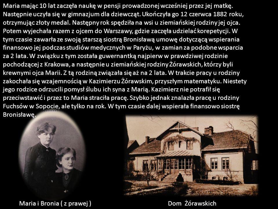 Maria Skłodowska była piątym dzieckiem znanej rodziny nauczycielskiej, która miała prawo posługiwać się herbem Dołęga. Dziadek Marii Józef Skłodowski