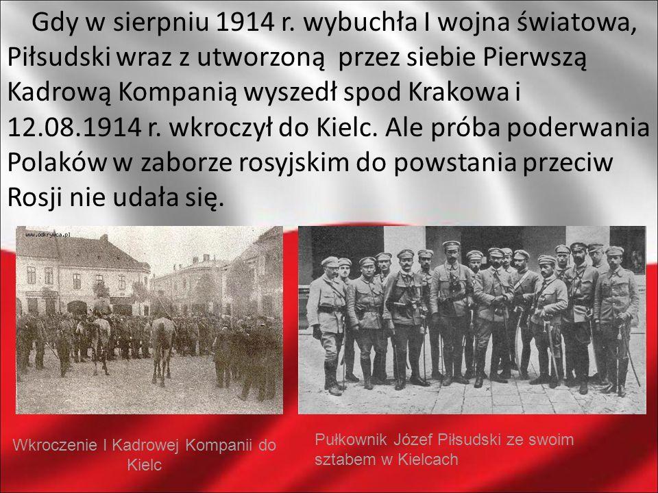 Gdy w sierpniu 1914 r. wybuchła I wojna światowa, Piłsudski wraz z utworzoną przez siebie Pierwszą Kadrową Kompanią wyszedł spod Krakowa i 12.08.1914