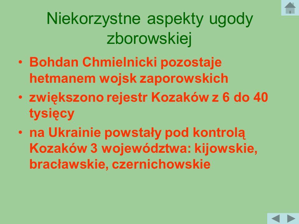 Bez szans na powstrzymanie wroga Wojska polskie liczące 15 tys. ludzi i jeden oddział piechoty niemieckiej - to wszyscy obrońcy Zbaraża (miasto rejono