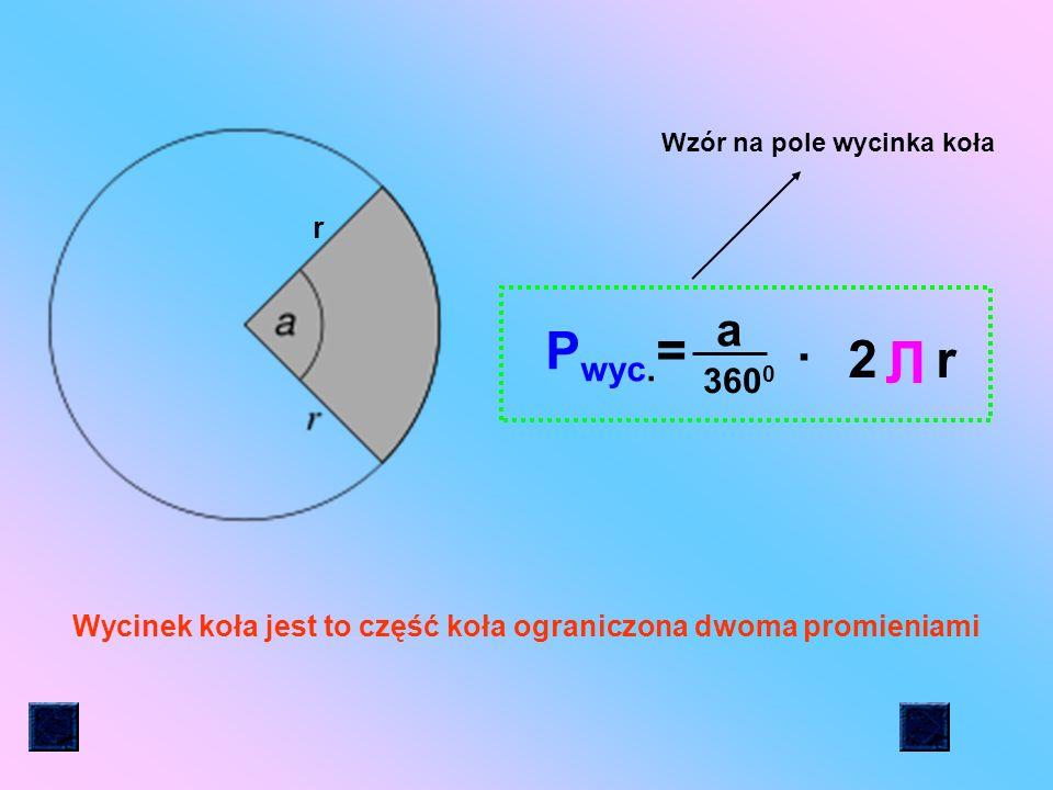 α ł =ł = 360 0.