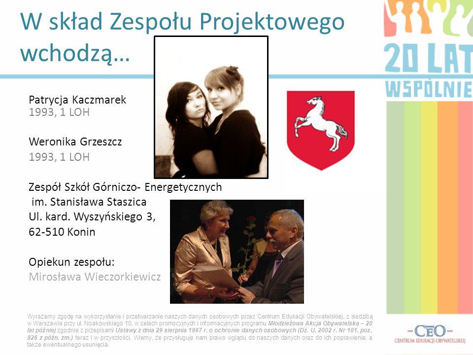 Narodowy Bank Polski wprowadził 5 lutego 2010r. do obiegu kolejną monetę z serii Historyczne miasta w Polsce – 2 złote upamiętniające Konin. Słup Drog