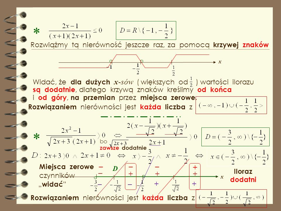 Gdzie matematyka ? Gdzie uzasadnienie swoich tez, które jest nieodłączną metodą postępowania w matematyce ? Przyrodnik akceptuje rzeczywistość, matema