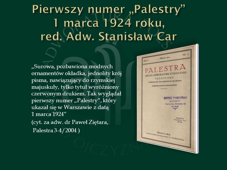 Surowa, pozbawiona modnych ornamentów okładka, jednolity krój pisma, nawiązujący do rzymskiej majuskuły, tylko tytuł wyróżniony czerwonym drukiem.