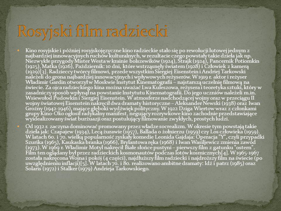 Kino rosyjskie i później rosyjskojęzyczne kino radzieckie stało się po rewolucji lutowej jednym z najbardziej innowacyjnych ruchów kulturalnych, w rezultacie czego powstały takie dzieła jak np.