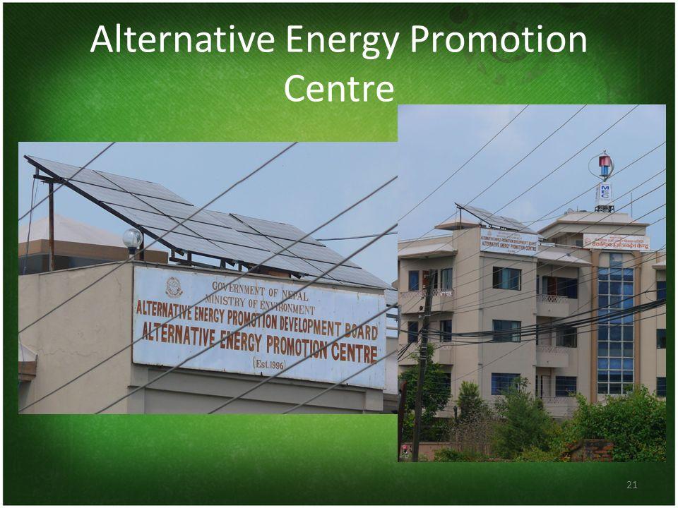 Alternative Energy Promotion Centre 21