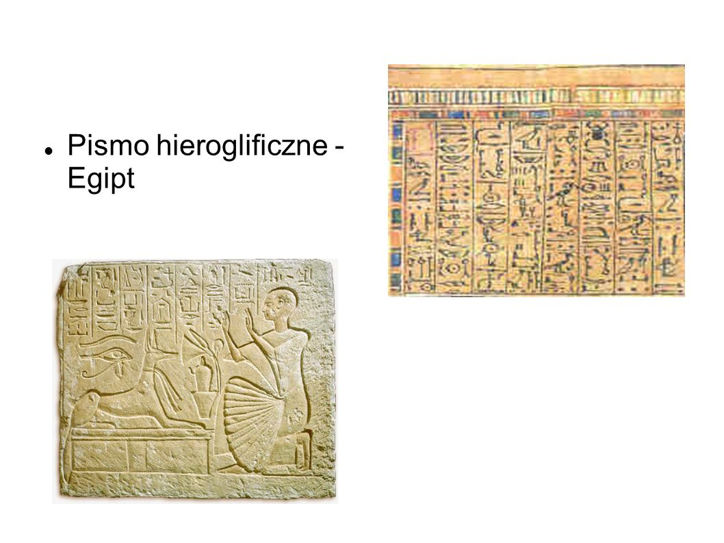Papirus – rozpowszechnienie stempli do odbijania pisma Starożytny zwój hebrajski