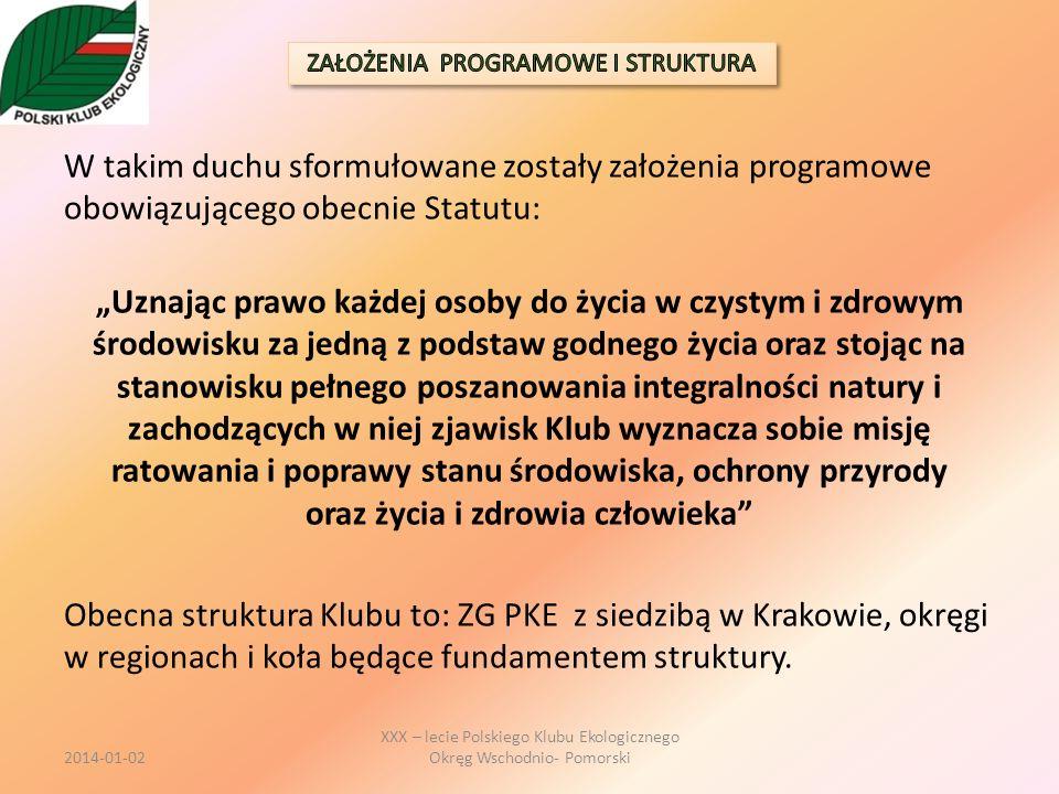 Okręg Wschodnio-Pomorski PKE powstał w 1980 na Politechnice Gdańskiej, jednak w okresie stanu wojennego, jak większość organizacji, zawiesił działalność.