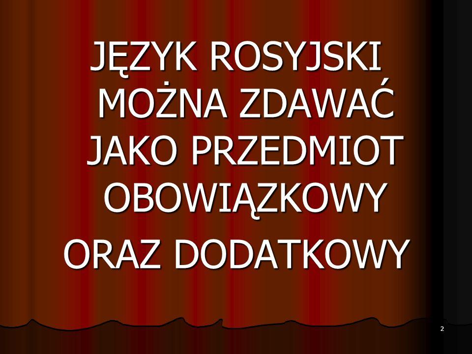 3 POZIOMY EGZAMINU Maturę z języka rosyjskiego jako przedmiotu obowiązkowego można zdawać na dwóch poziomach: podstawowym podstawowym rozszerzonym rozszerzonym Maturę z języka rosyjskiego jako przedmiotu dodatkowego można zdawać tylko na poziomie: rozszerzonym rozszerzonym