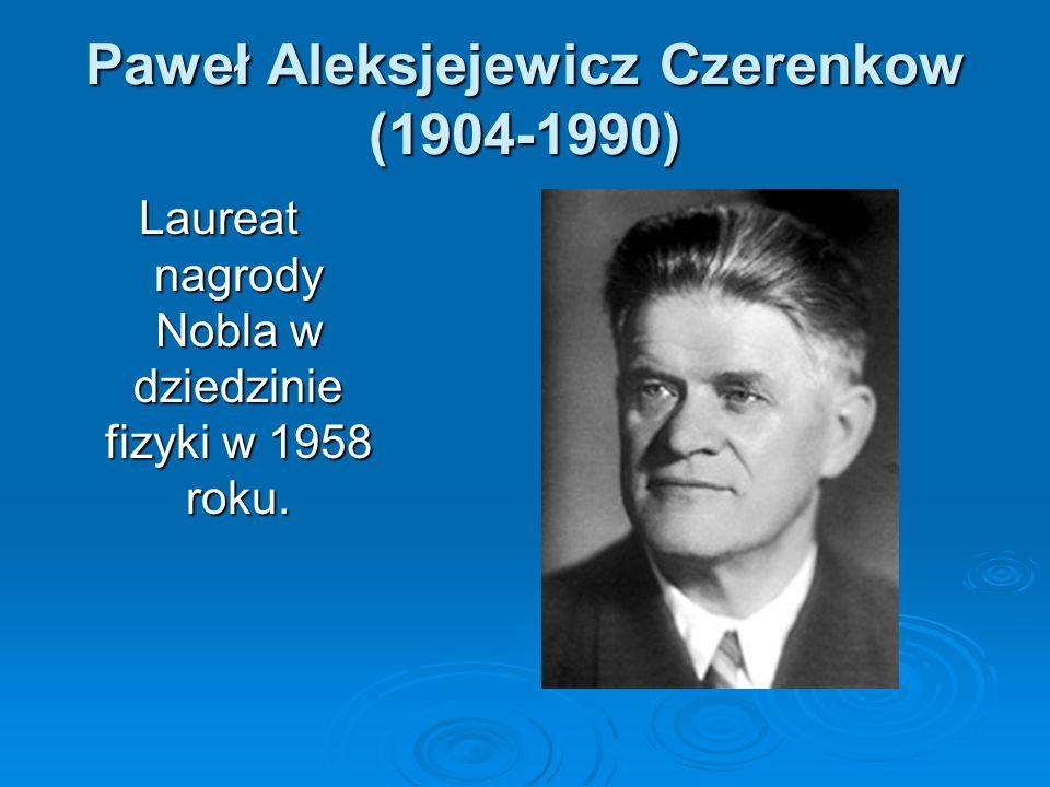 Paweł Aleksjejewicz Czerenkow (1904-1990) Laureat nagrody Nobla w dziedzinie fizyki w 1958 roku.
