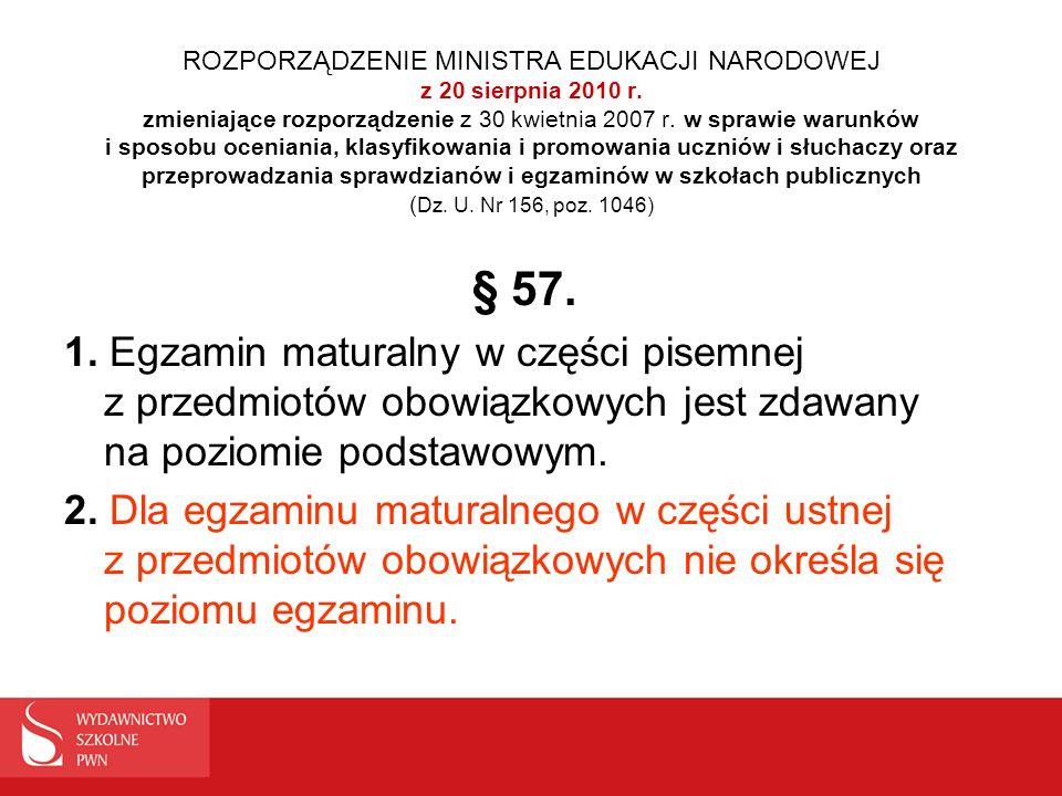 ROZPORZĄDZENIE MINISTRA EDUKACJI NARODOWEJ z 20 sierpnia 2010 r. zmieniające rozporządzenie z 30 kwietnia 2007 r. w sprawie warunków i sposobu ocenian
