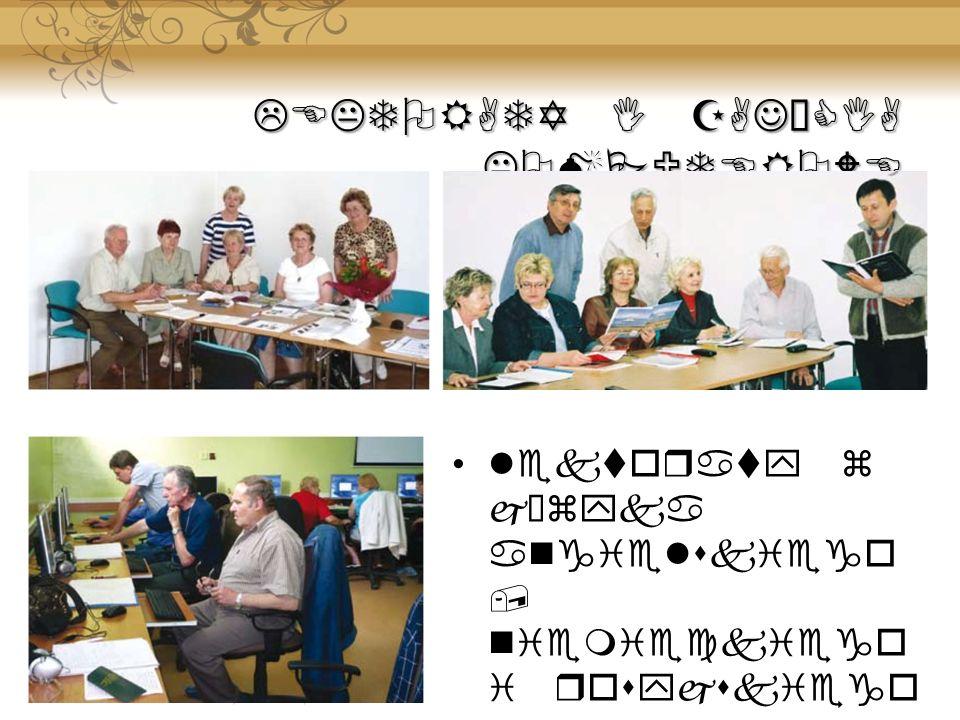LEKTORATY I ZAJĘCIA KOMPUTEROWE lektoraty z języka angielskiego, niemieckiego i rosyjskiego kursy komputerowe ukończyło 106 słuchaczy UTW