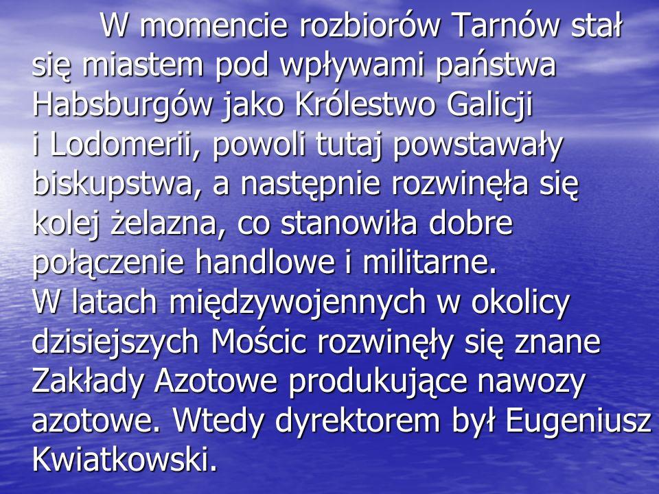 Eugeniusz Kwiatkowski: (30.12.1888 – 22.08.1974) – dyrektor ówczesnych Zakładów Azotowych w latach międzywojennych.