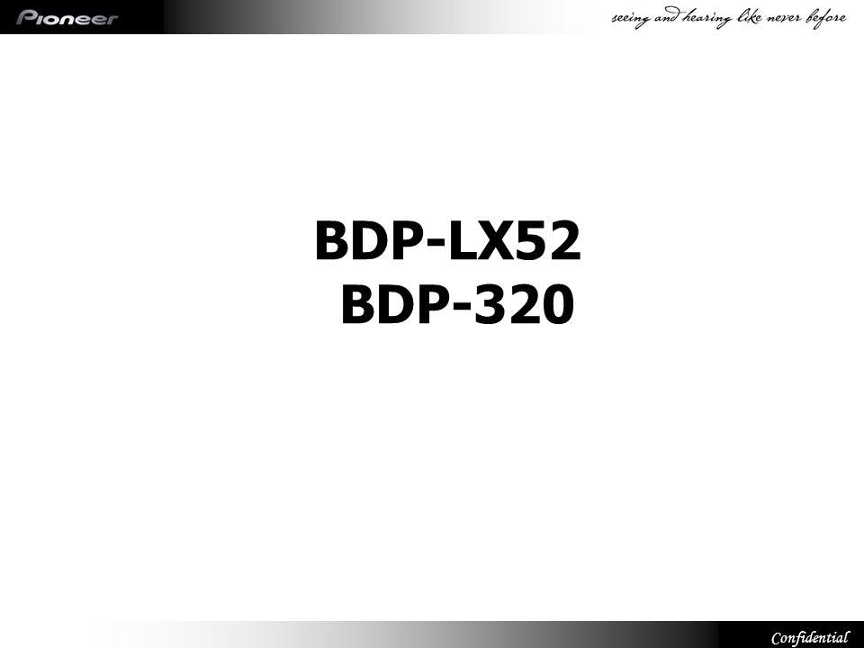Confidential BDP-320 Niebieski pasek podświetlony jest kolorem niebieskim nie ICE BLUE.