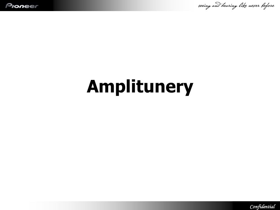 Confidential Amplitunery