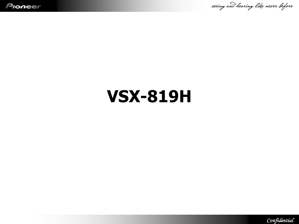 Confidential VSX-819H