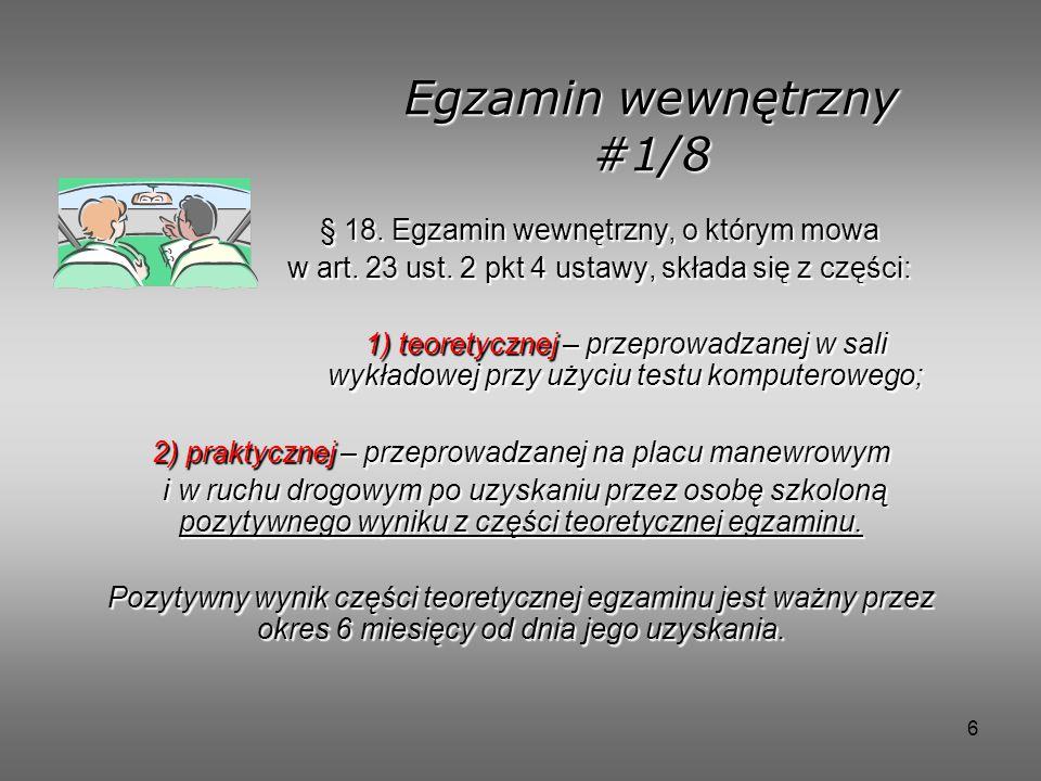 6 Egzamin wewnętrzny #1/8 § 18.Egzamin wewnętrzny, o którym mowa w art.