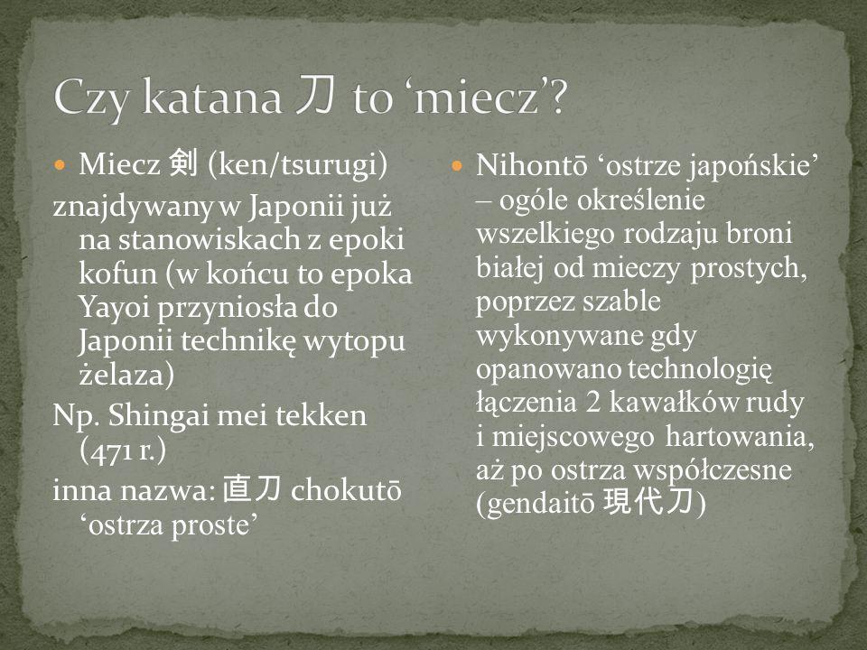Miecz 剣 (ken/tsurugi) znajdywany w Japonii już na stanowiskach z epoki kofun (w końcu to epoka Yayoi przyniosła do Japonii technikę wytopu żelaza) Np.