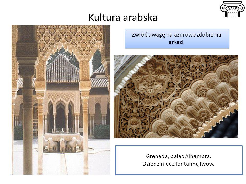 Kultura arabska Grenada, pałac Alhambra. Dziedziniec z fontanną lwów. Zwróć uwagę na ażurowe zdobienia arkad.