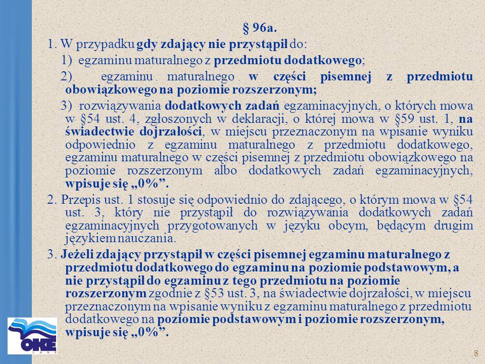 8 § 96a. 1.