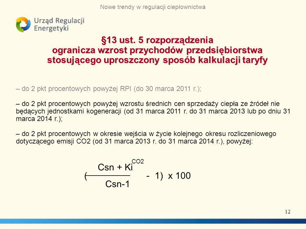 Nowe trendy w regulacji ciepłownictwa §13 ust.