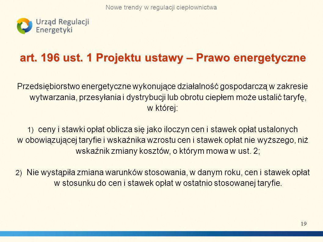 Nowe trendy w regulacji ciepłownictwa art.196 ust.