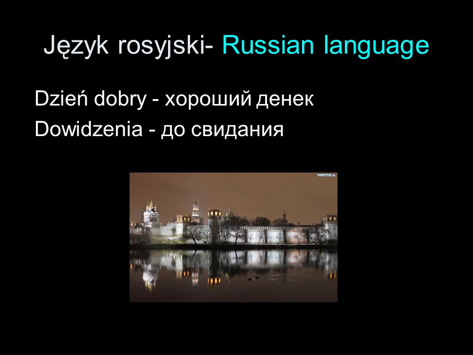 Język rosyjski- Russian language Dzień dobry - xopoший денек Dowidzenia - до свидания