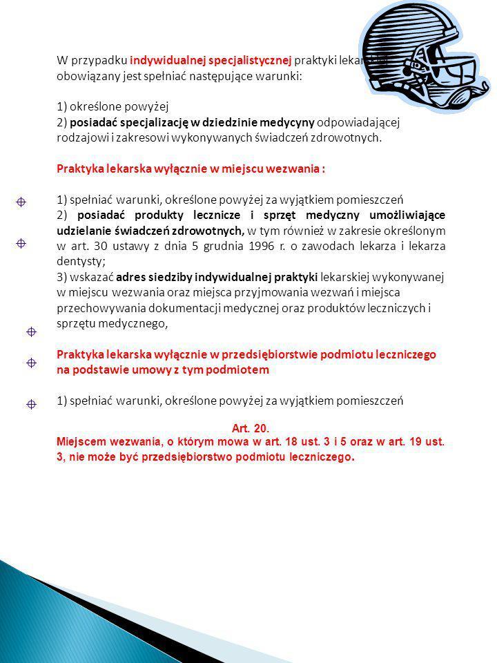 Dz.U.2011.293.1729 ROZPORZĄDZENIE MINISTRA FINANSÓW z dnia 22 grudnia 2011 r.