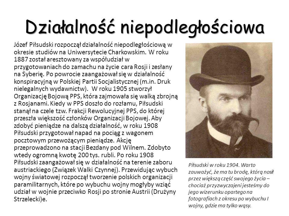 Rodzina Piłsudskiego Józef Piłsudski, herbu Piłsudy (odmiana Kościesza) urodził się na Litwie, w rodzinie o tradycjach patriotycznych.