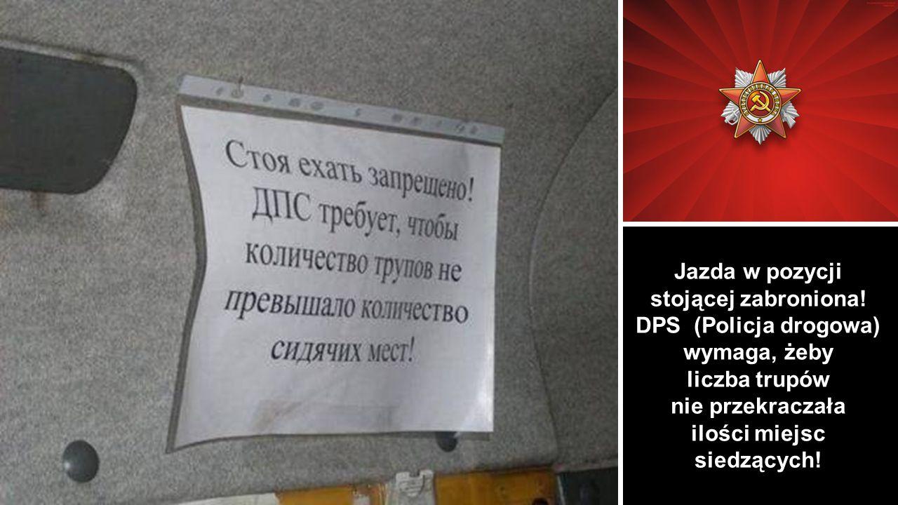 Toalety w Soczi .