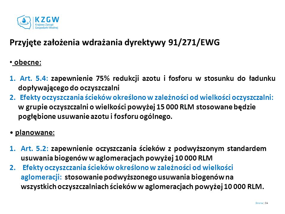 Przyjęte założenia wdrażania dyrektywy 91/271/EWG obecne: 1. Art. 5.4: zapewnienie 75% redukcji azotu i fosforu w stosunku do ładunku dopływającego do