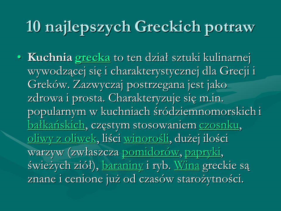 10 najlepszych Greckich potraw Kuchnia grecka to ten dział sztuki kulinarnej wywodzącej się i charakterystycznej dla Grecji i Greków. Zazwyczaj postrz