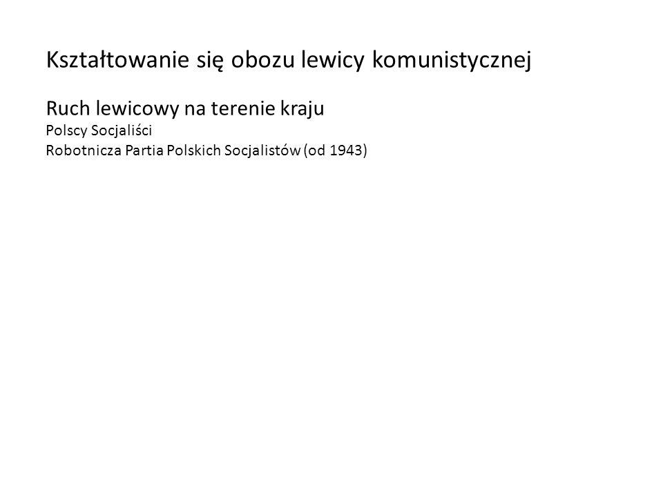 Odrodzone Wojsko Polskie zostało formalnie powołane ustawą Krajowej Rady Narodowej z 21 lipca 1944 r.