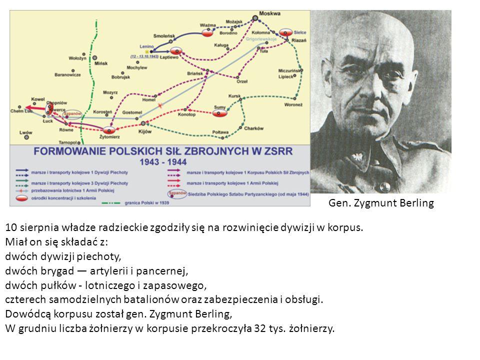 10 sierpnia władze radzieckie zgodziły się na rozwinięcie dywizji w korpus. Miał on się składać z: dwóch dywizji piechoty, dwóch brygad — artylerii i