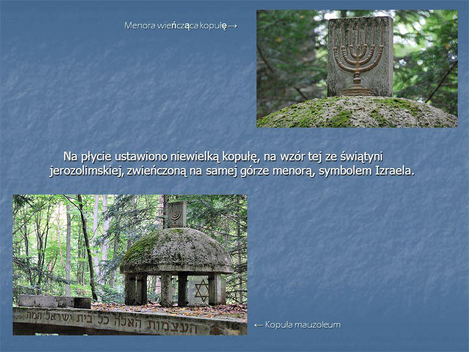 Na płycie ustawiono niewielką kopułę, na wzór tej ze świątyni jerozolimskiej, zwieńczoną na samej górze menorą, symbolem Izraela. ← Kopuła mauzoleum M